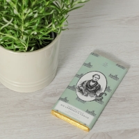 Artisan Chocolate - Mint