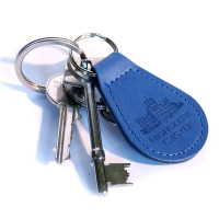 Blue Leather Key Fob