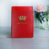 Her Ladyship's Notepad